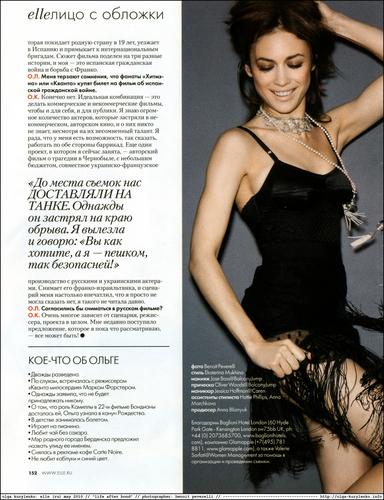 Olga Kurylenko | Elle Russia Scans
