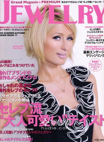 Paris' magazine covers
