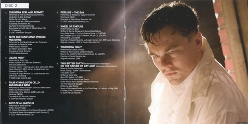Shutter Island Soundtrack jacket