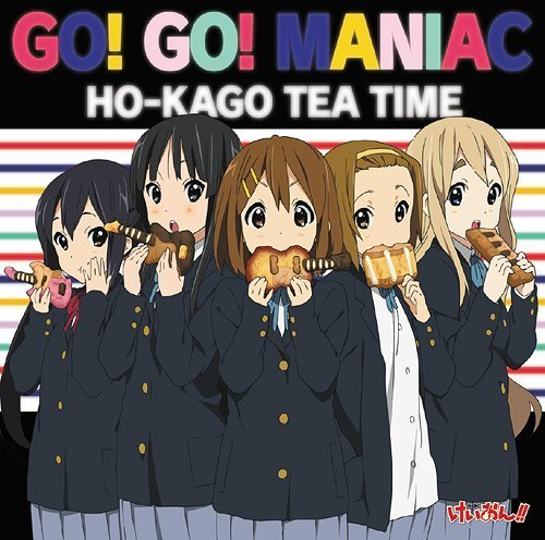opening: GO!GO! MANIAC [Limited Edition] cover