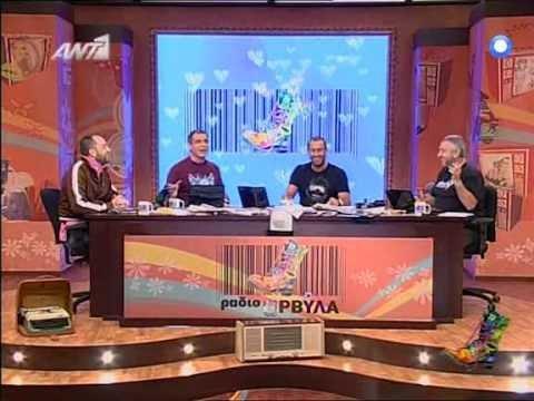 Radio Arvyla <3
