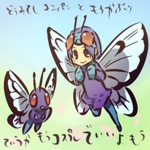 Butterfree and trainer