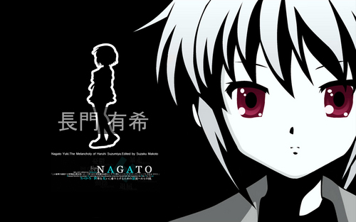 nagato_simpledark - the-melancholy-of-haruhi-suzumiya Wallpaper