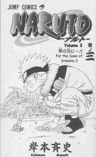 naruto with a frog