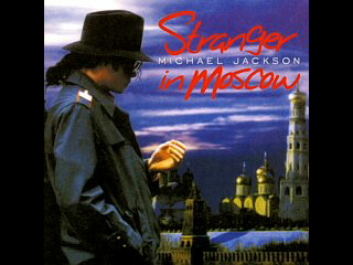 ♥♫ MICHAEL STRANGER IN MOSCOW ♫♥