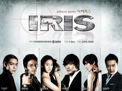 IRIS cast again.