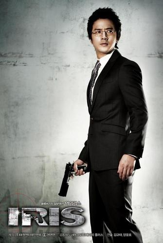 Jung Joon Ho in IRIS