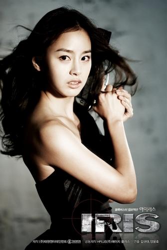 Kim Tae Hee in IRIS