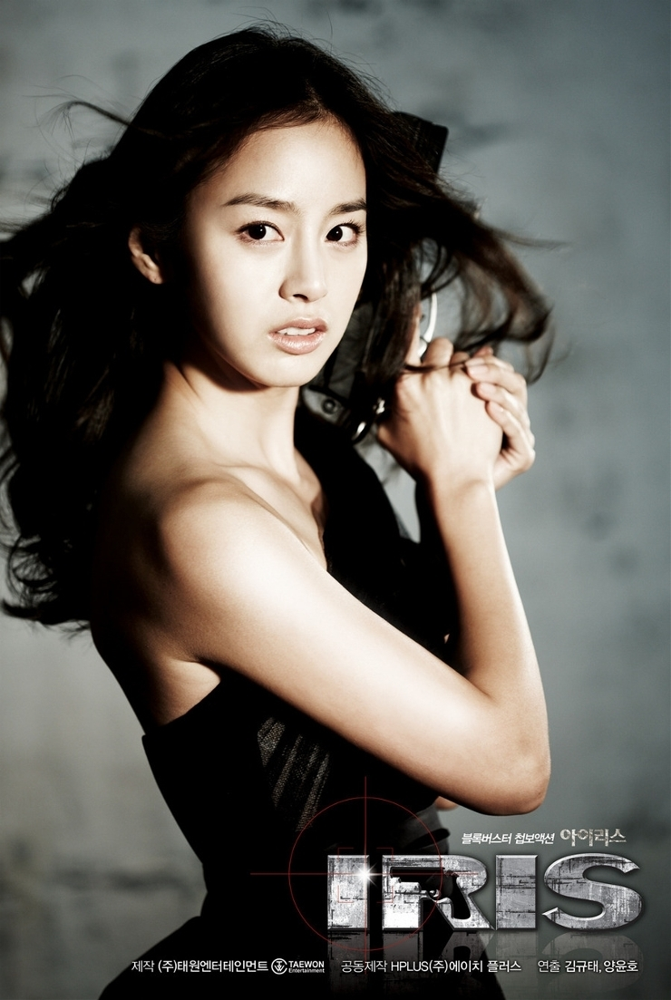 Kim Tae Hee - Picture