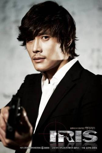 Lee Byung Hun in IRIS