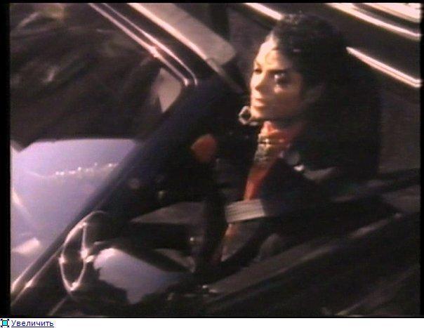 MJ driving :)