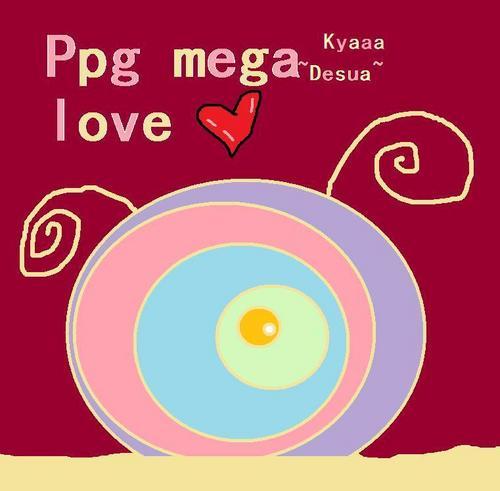 Ppg comic start page (mah version)