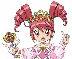 Fine is a Princess