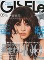 Gisele Magazine May 2010