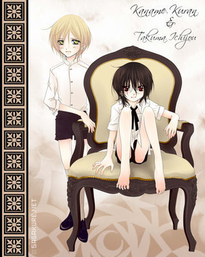 Vampire Knight wolpeyper entitled Kaname & Takuma as kids