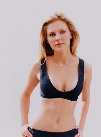 Kirsten: The 泳装, 游泳衣 Edition