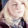 Potterland Luna-Lovegood-Evanna-Lynch-luna-lovegood-12025003-100-100
