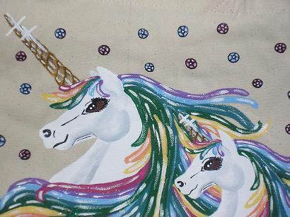 Mother Unicorn