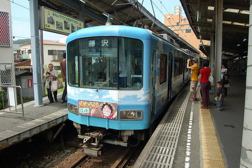 One Piece Train