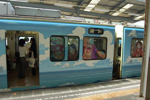 One Piece Train