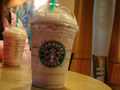 i heart starbucks