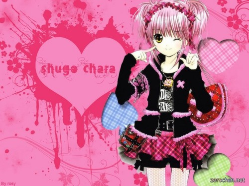 Shugo Chara wallpaper entitled Cool Amu
