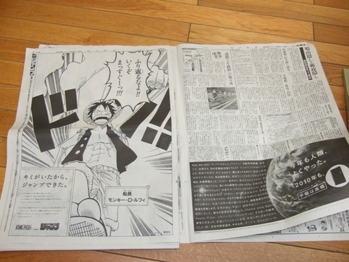 One Piece Newspaper Ads