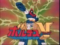 Voltes V intro - voltes-v photo