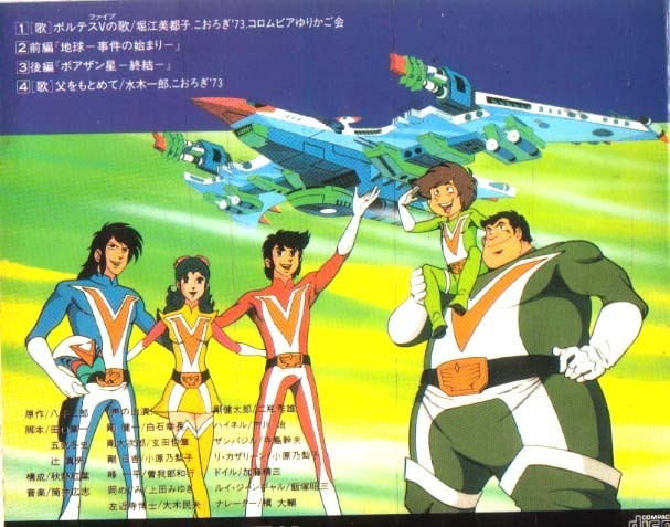 Voltes V poster with solar bird