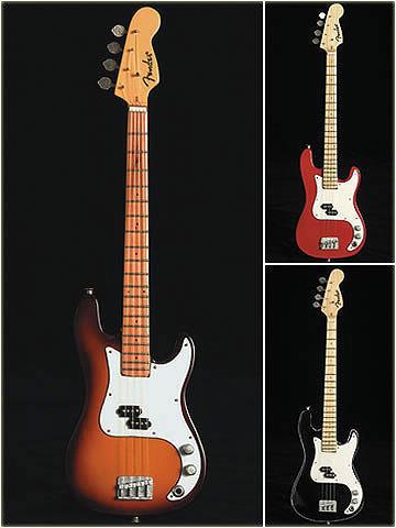 bass!!!