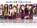 girls generation001