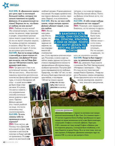 Ian Somerhalder in ELLE Russia