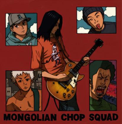 Mongolian Chop Squad album cover