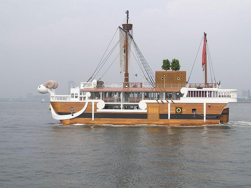 One Piece Ship