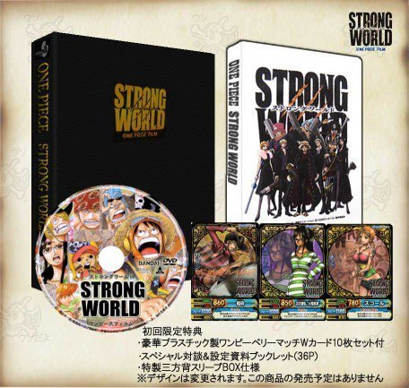 Strong World