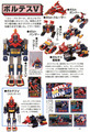 Voltes V the Poppinca metal die cast toy