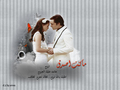 p-c - blair-and-chuck wallpaper