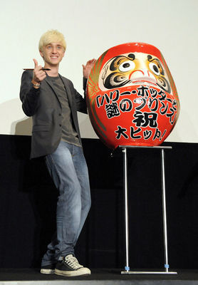Appearances > 2009 > Promoting HBP in 일본 8/1