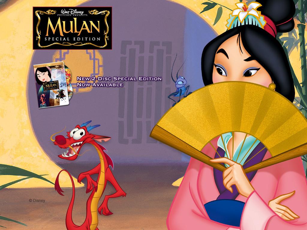 ��� ������ Mulan-Special-Editio