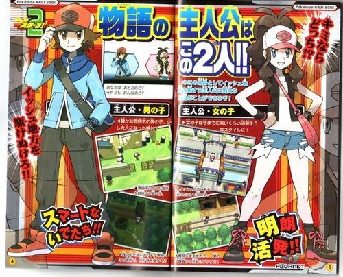 Pokemon Black and White, Coro Coro Scan