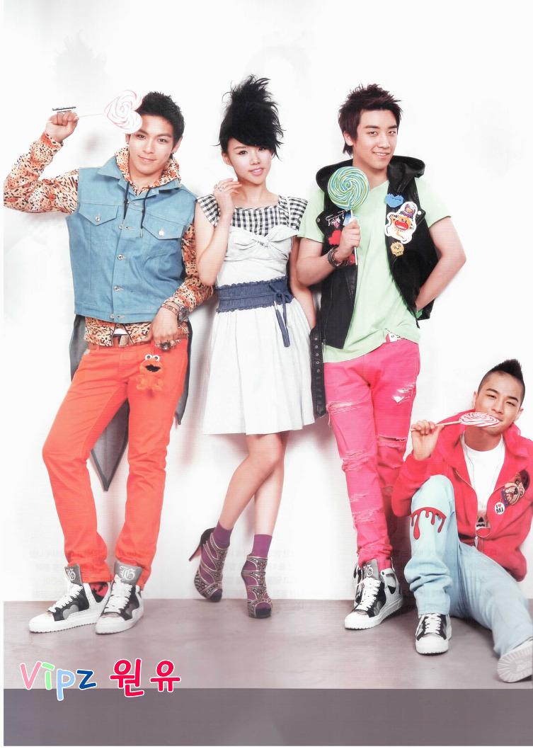http://images2.fanpop.com/image/photos/12300000/bibang-big-bang-12383451-753-1065.jpg