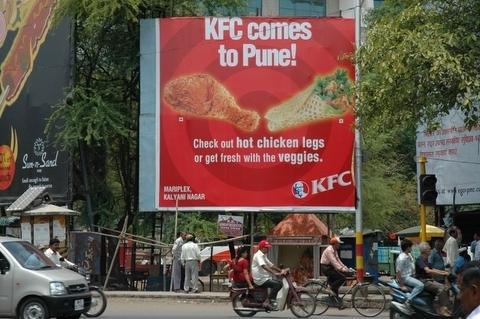 KFC comes to pune !
