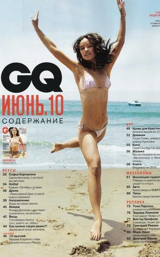 Olivia in GQ Russia - June 2010
