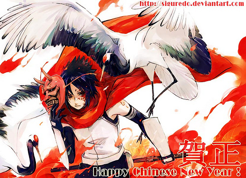 sasuke n the ninjas