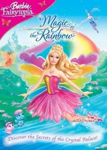 バービー fairytopia magic of the 虹
