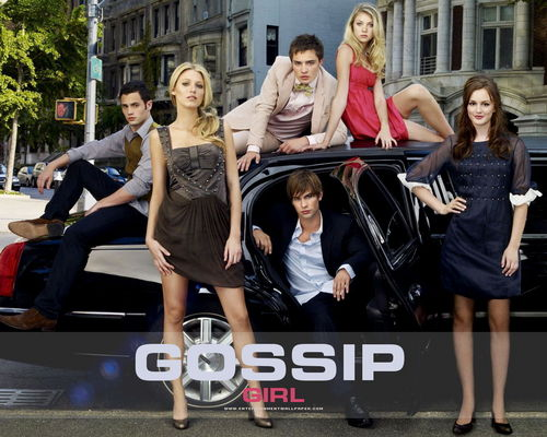 The Non-Judging Breakfast Club karatasi la kupamba ukuta entitled Gossip Girl <3