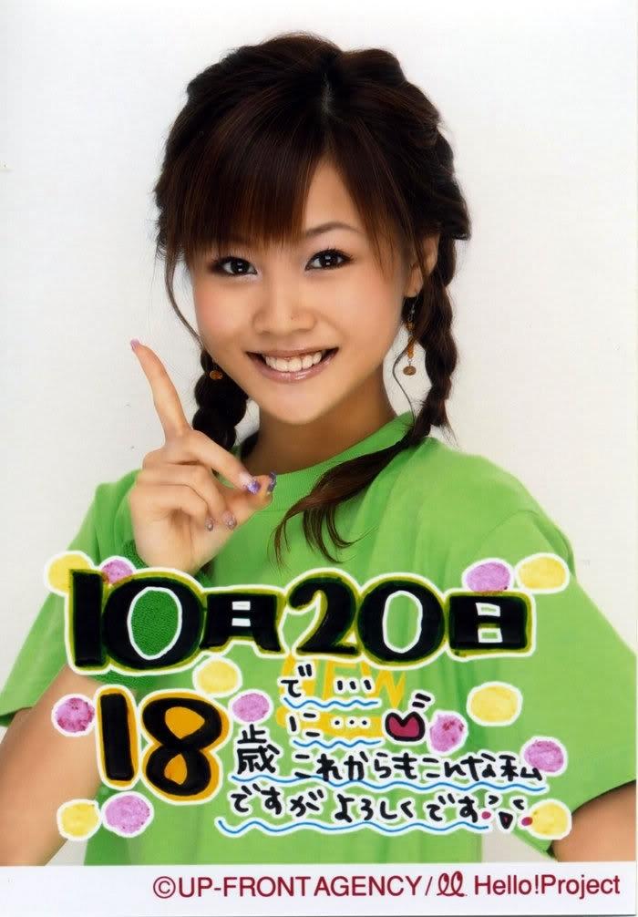 [Resim: Risa-Niigaki-morning-musume-12530933-700-1006.jpg]