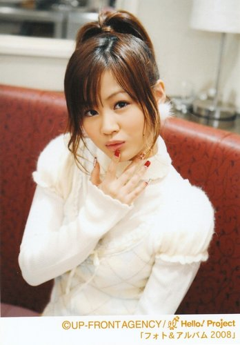 Risa-chan