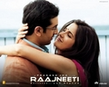 rajneeti - ranbir-kapoor-and-katrina-kaif photo