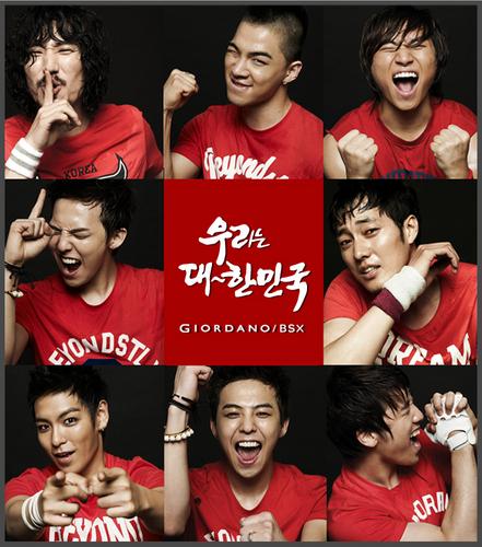 Bigbang BSX